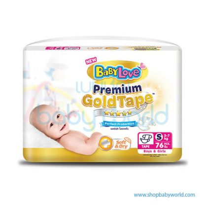 BabyLove Gold Tape S76(3)