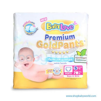 BabyLove Gold Pants S70(3)