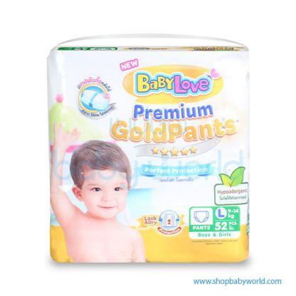 BabyLove Gold Pants L52(3)