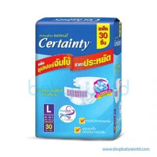 Certainty Tape L30(4)