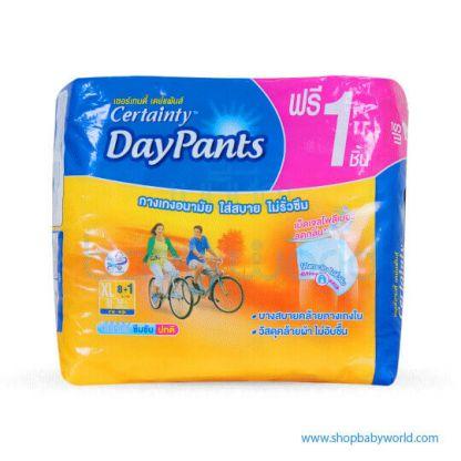 Certainty Pants XL8(8)