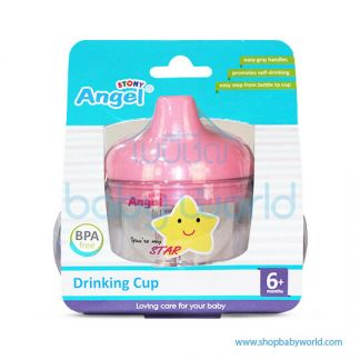 Angel Drinking Cup 15018(12)