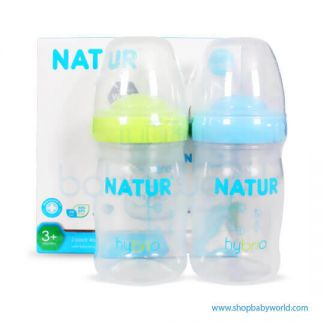 NaturNatur 3-Pack 8oz Uhappy Standard Neck Bottle, Hood #C 80062
