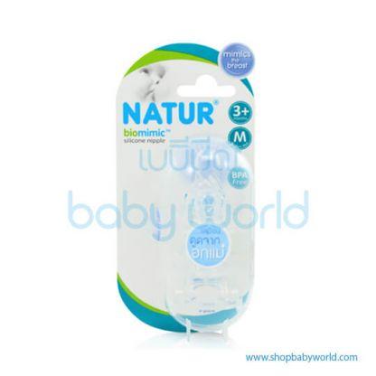 """Natur Biomimic Nippl""""M""""85186(12)"""
