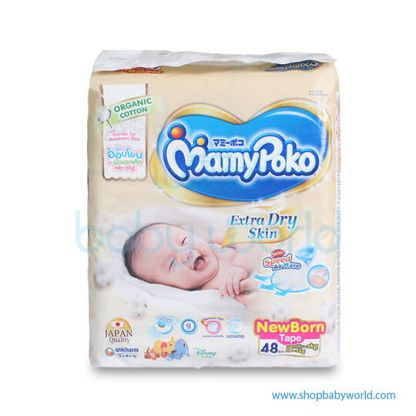 Mamypoko Newborn 48pcs(4)