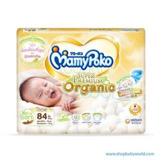 Mamypoko Newborn 84pcs(3)