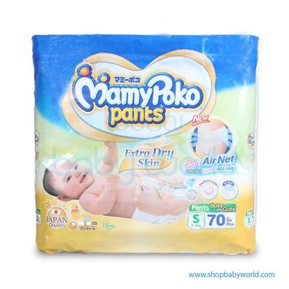 MamyPoko Pantz S70(3)