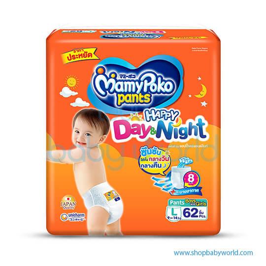 Mamypoko Happy Pants Day&Night L 62pcs(4)