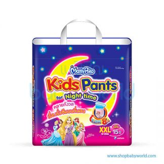 Mamypoko Kids Pants(GIRL) XXL15pcs(4)