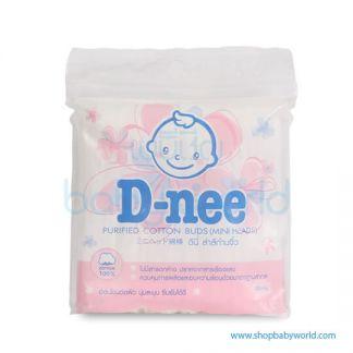 D-nee Cotton Buds (Mini Head Pouch)(72)