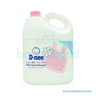 D-nee BB Wash Pink Gallon 3L(4)
