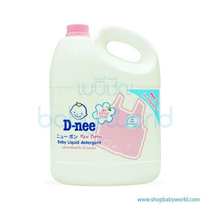 D-nee BB Wash Pink Gallon 3L(4)