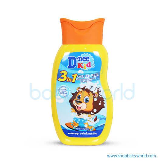 D-nee Kids 3 in 1 Yellow(24)