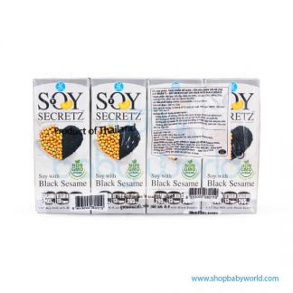Dutchmill Soy Scretz Black Sesme(12)