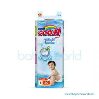 BabyLove Easy Tape XL64(3)