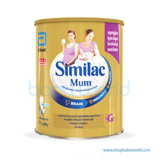 Similac Mum 900g New(12)