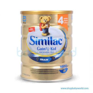 Similac Gain Kid (4) 850g (12) (UC)