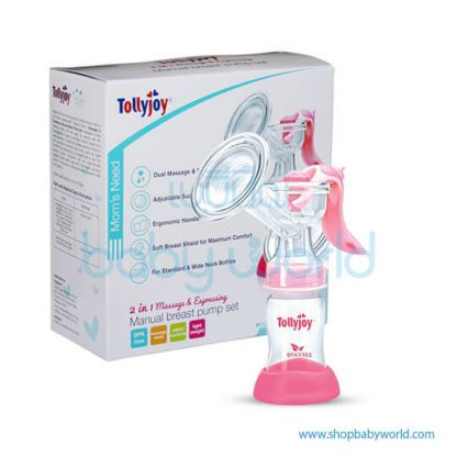 TollyJoy 2 in 1 Massage and Expressing Manual breast pump set ART 131-13533