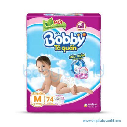 Bobby Fresh Pants M74 (4)