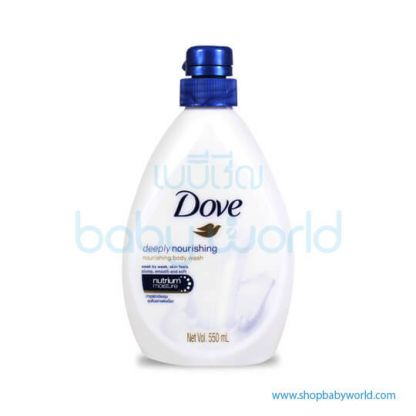 Dove PW 550ml Blue (Deeply NR)(12)
