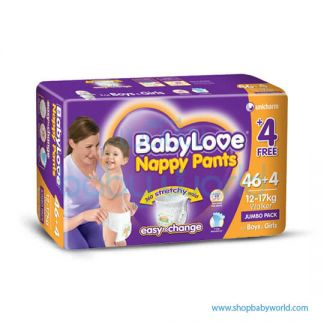 Baby Love Nappy Pantz Walker Size 46's (2)