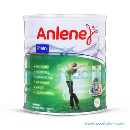 Anlene Gold (MN) 800g(12)