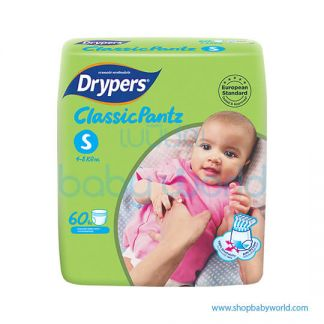 Drypers ClassicPants S-60(4)