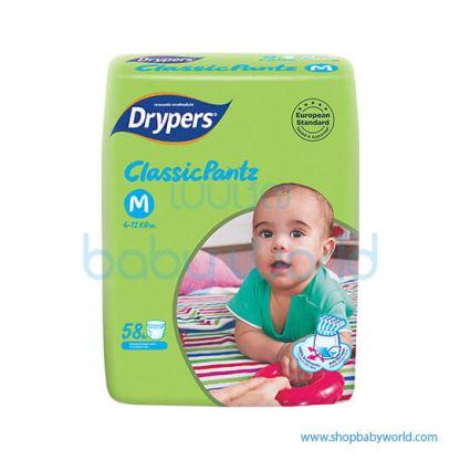 Drypers ClassicPants M-58(4)