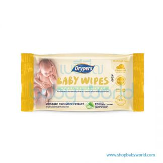 Drypers Baby Wipe 20's H&M(24)