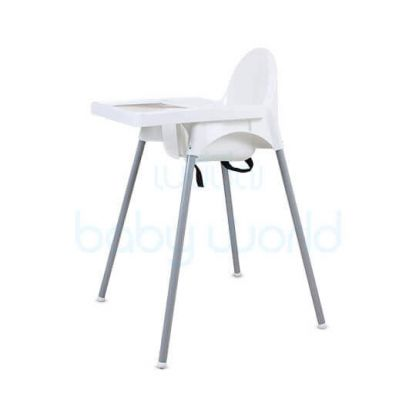 Baby Yuga High Chair White