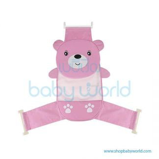 Baby Yuga Bear Bathnet(50)
