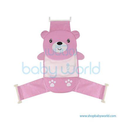 Baby Yuga Bear Bathnet(50)