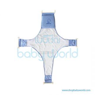 Baby Yuga Cross Style Bathnet(100)