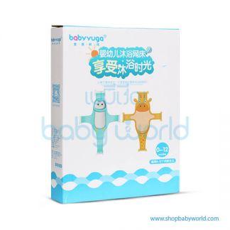 Baby Yuga Baby Bath Net(40)