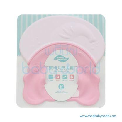 Baby Yuga Shampoo Cap BH-719(60)