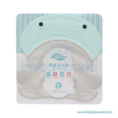 Baby Yuga Shampoo Cup Blue(60)