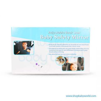 Baby Safety Mirror BSM(1)