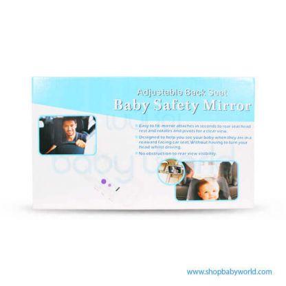 Baby Safety Mirror BSM(1)