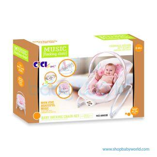 Cici Baby Bouncer CC9903(6)
