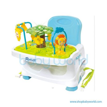 Cici Baby Booster Seat CC9966(4)