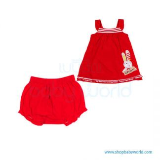 Malimarihome Cloth Set E11-D6208