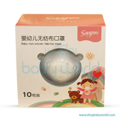 Snug Non-Woven Mask For Babies S4600 (1)(1)