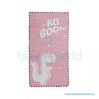 Love In Colors Baby towel YCA009856(1)