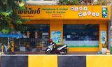 BabyWorld Kampuchea Krom Branch
