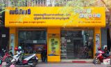 BabyWorld Psa Kandal Branch