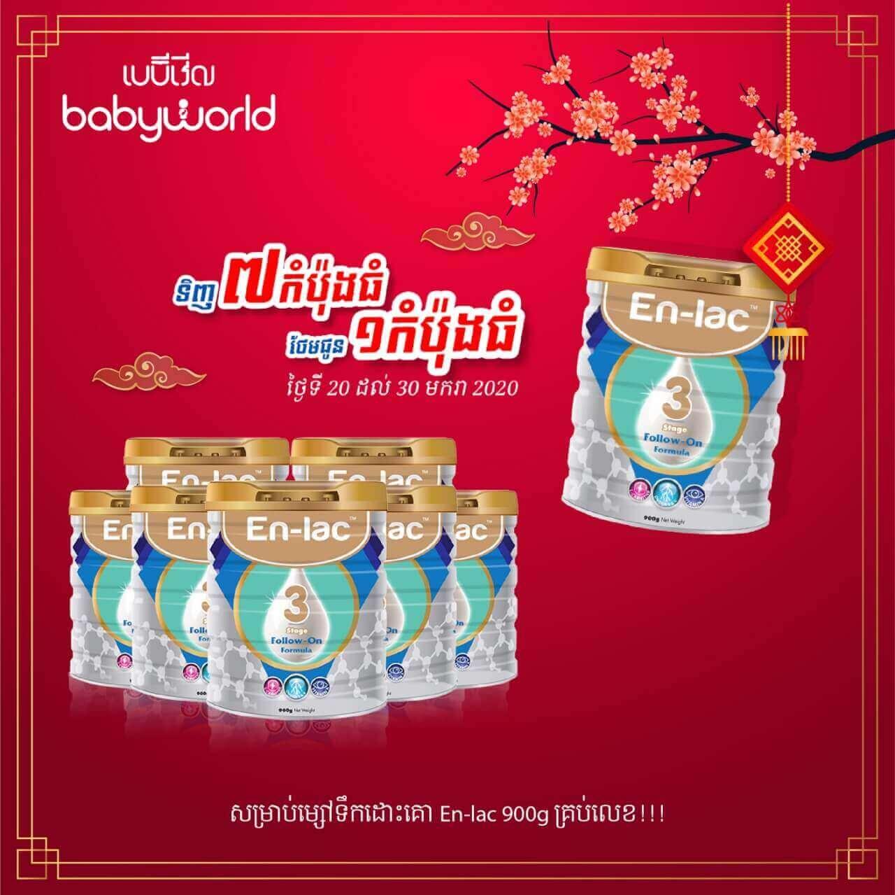 Buy En-lac (900g) 7 big cans get free...