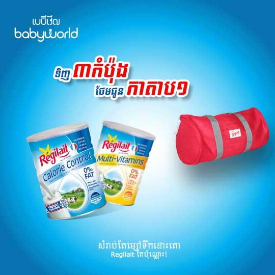 Buy Regilait 3 Cans get free bag 1