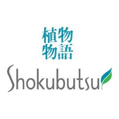 Shokubutsu BF-MEN Refresh 200mlx24(1)