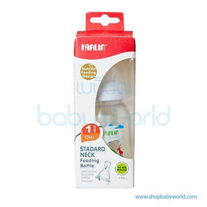Farlin PC Feeding Bottle 12oml(1)