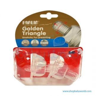 Farlin Stretchy Silicone Nipple (Standard Neck)(1)